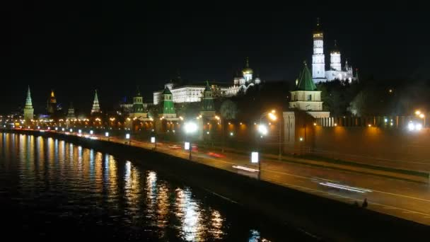 Moszkva-folyó és a Kreml közel