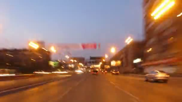 Moskevské ulice v noci
