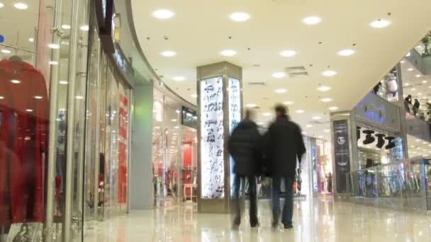Siess, bevásárlóközpont