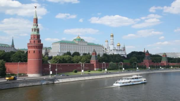 Kremlin from the Moscow river front view