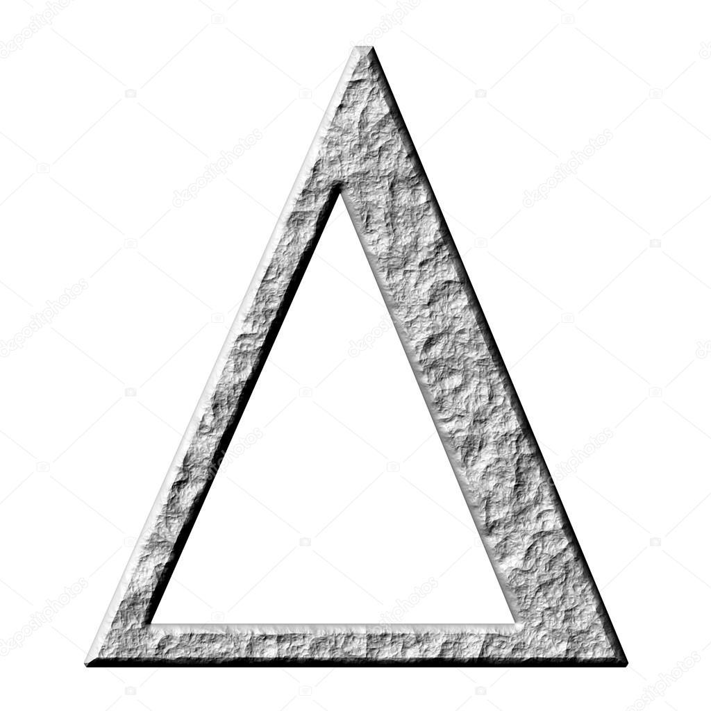 3d stone greek letter delta stock photo georgios 13931893 3d stone greek letter delta stock photo buycottarizona