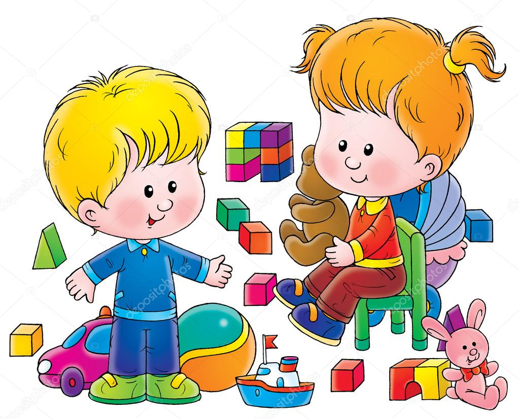 Cute Children Playing With Toys Stock Photo C Alexbannykh 31117161