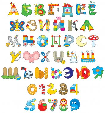 Russian alphabet and numerals with toys clip art vector