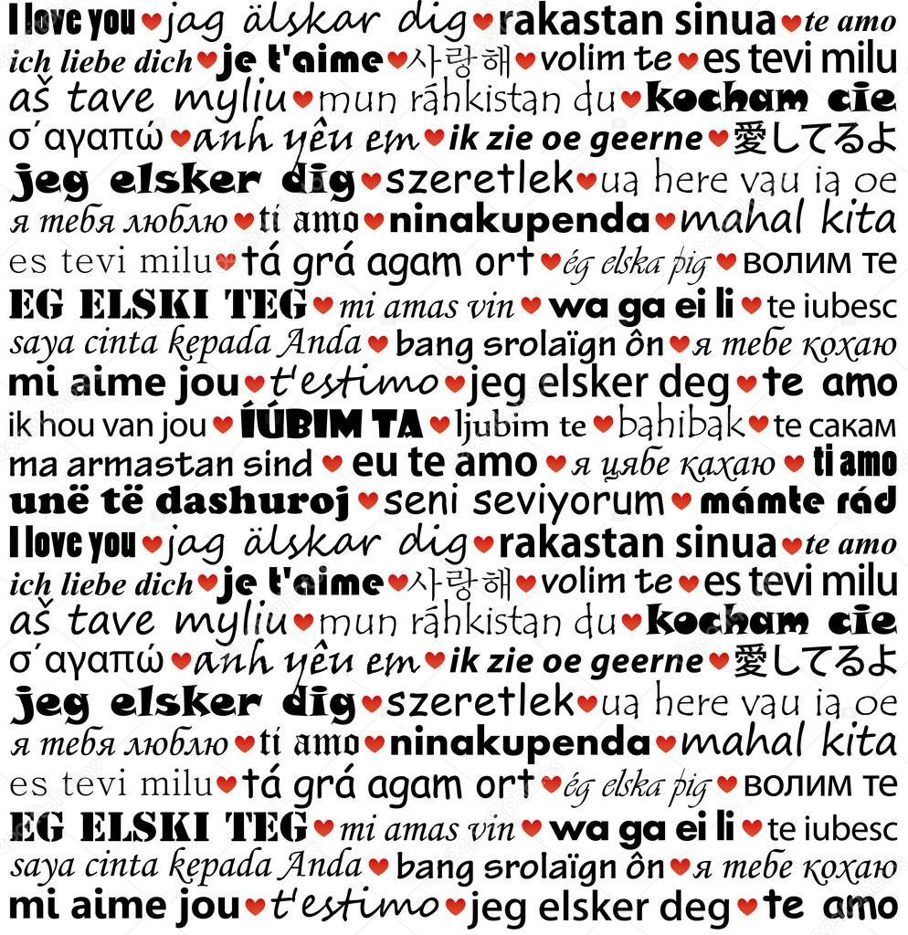 Соболезнованием, картинка со словами я люблю тебя на всех языках мира