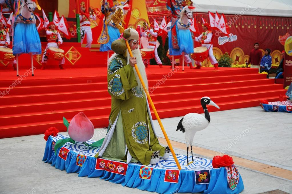 Concert in the Chinese New Year
