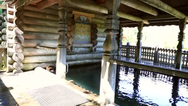 Large open font. Holy Spring St. Sergius of Radonezh. Waterfall Gremyachiy key.