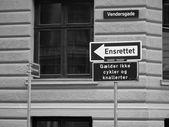 Photo Signs in Copenhagen, Denmark