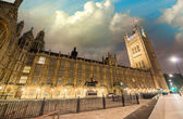 Palace of Westminster at sunset, London. Houses of Parliament