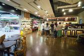 Interiér kavárny Tichomoří kávy v shenzhen