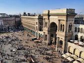 Fotografia Galleria vittorio emanuele ii, Milano, Lombardia, Italia