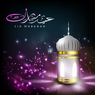 Arabic Islamic calligraphy of Eid Mubarak with Intricate Arabic