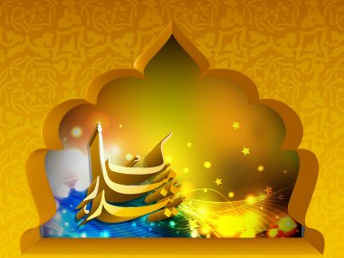 3D Arabic Islamic calligraphy of golden text Eid Mubarak on crea