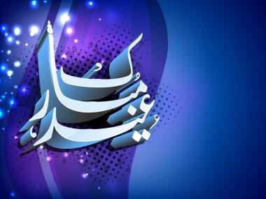 3D Arabic Islamic calligraphy of text Eid Mubarak on shiny purpl