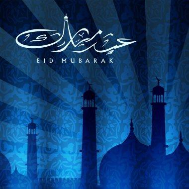 Arabic Islamic calligraphy of Eid Mubarak with Mosque and Masjid