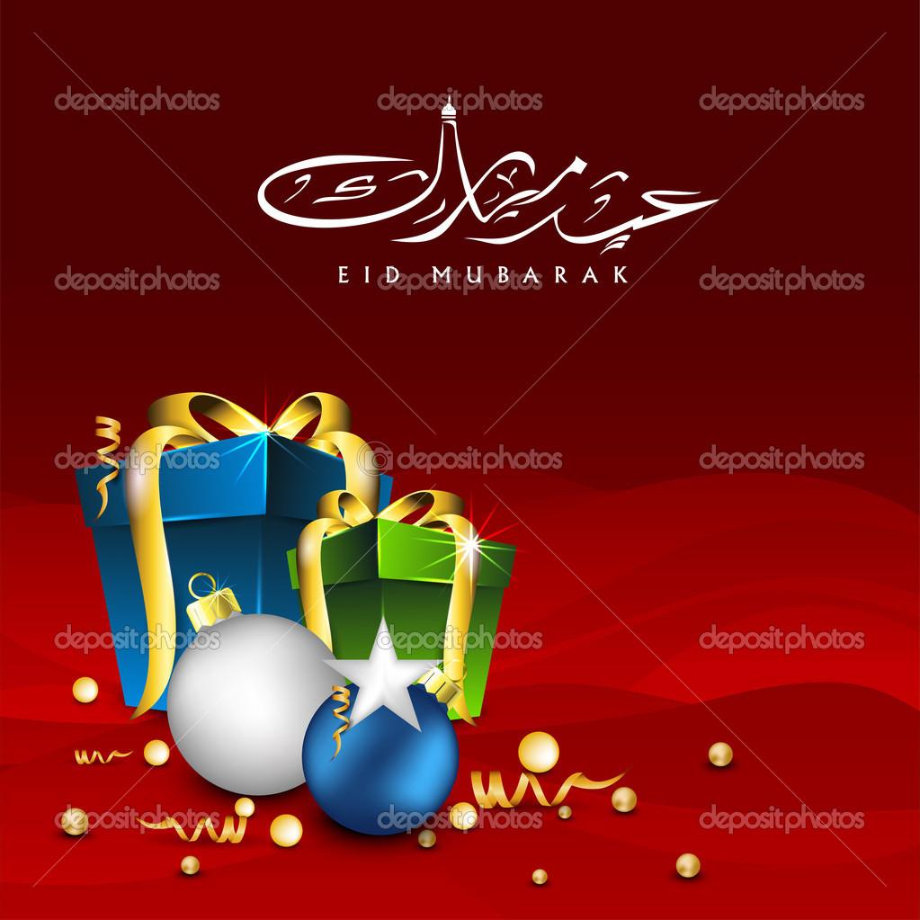 Beautiful Greeting Card With Gift Boxes And Arabic Islamic Calli