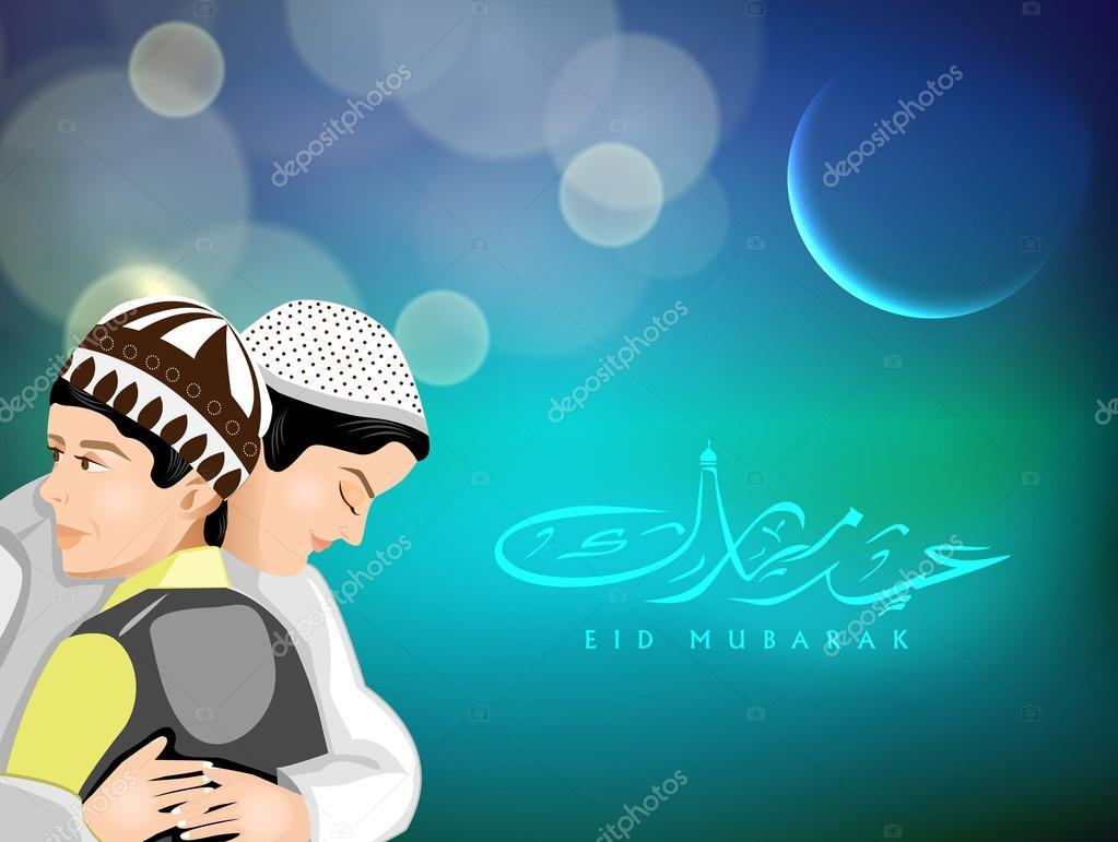 Arabic Islamic Text Eid Mubarak With Islamic Background Eps 10 Pics
