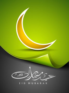 Beautiful Eid Mubarak greeting card with shiny silver moon with star on creative green rays background. EPS 10.