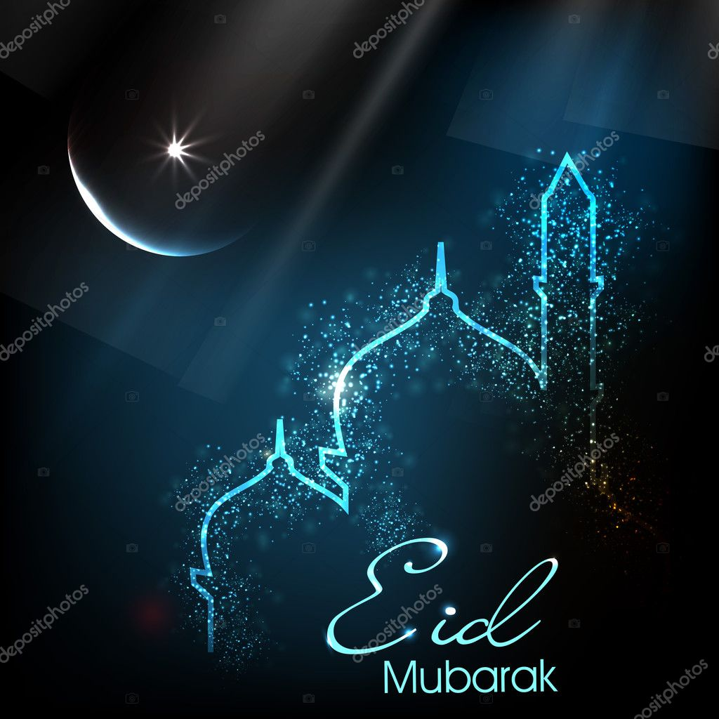 Eid Mubarak Stock Vectors Royalty Free Eid Mubarak Illustrations