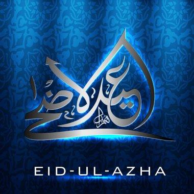 Eid-Ul-Azha or Eid-Ul-Adha Mubarak, Arabic Islamic calligraphy