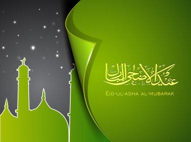 Eid-Ul-Azha-Al- Mubarak or Eid-Ul-Adha-Al- Mubarak, Arabic Islam
