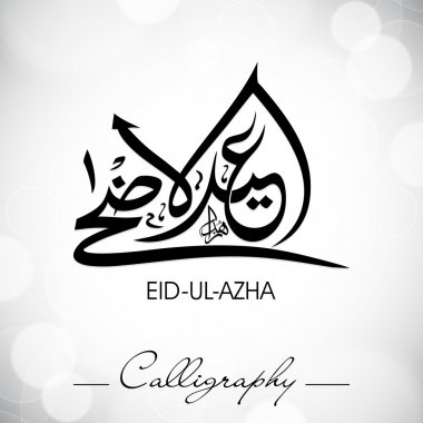 Eid-Ul-Adha or Eid-Ul-Azha, Arabic Islamic calligraphy for Musl