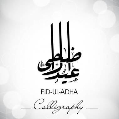 Eid-Ul-Adha or Eid-Ul-Azha, Arabic Islamic calligraphy for Musli