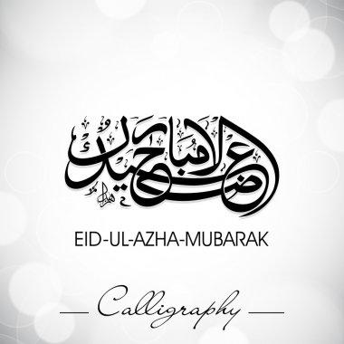 Eid-Ul-Adha-Mubarak or Eid-Ul-Azha-Mubarak, Arabic Islamic call