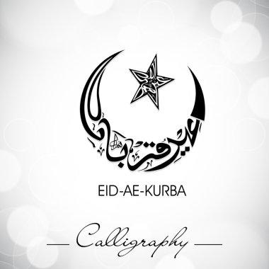 Eid-Ae-Kurba or Eid-Ae-Qurba, Arabic Islamic calligraphy for Mus