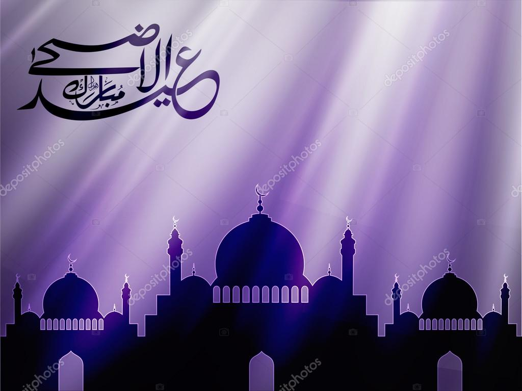 [Happy] Eid ul adha Wishes, Messages, SMS, Greetings, Images and Quotes