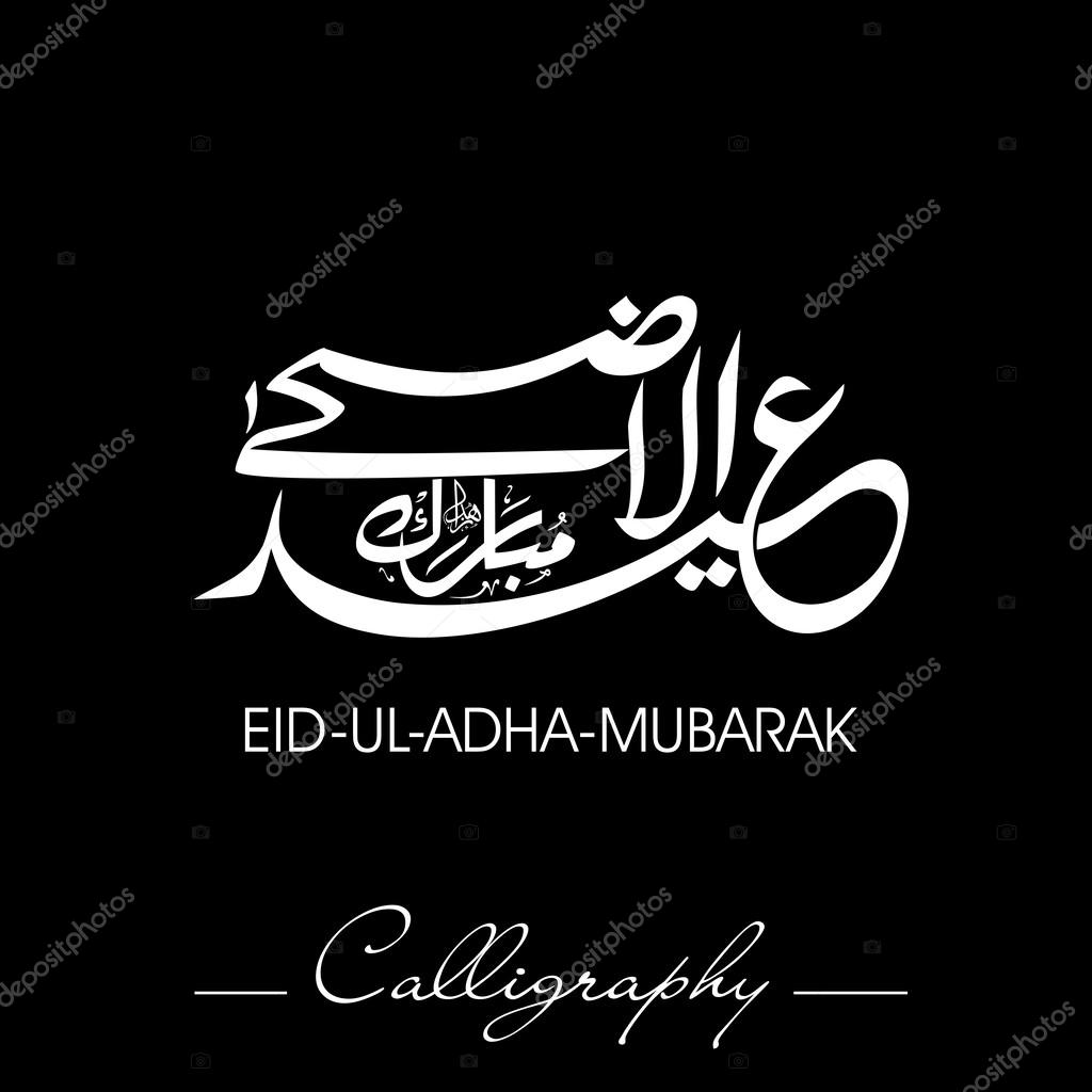 Eid ul adha mubarak or eid ul azha mubarak arabic islamic call eid ul adha mubarak or eid ul azha mubarak arabic islamic calligraphy for muslim community festival eps 10 vector by alliesinteract kristyandbryce Image collections