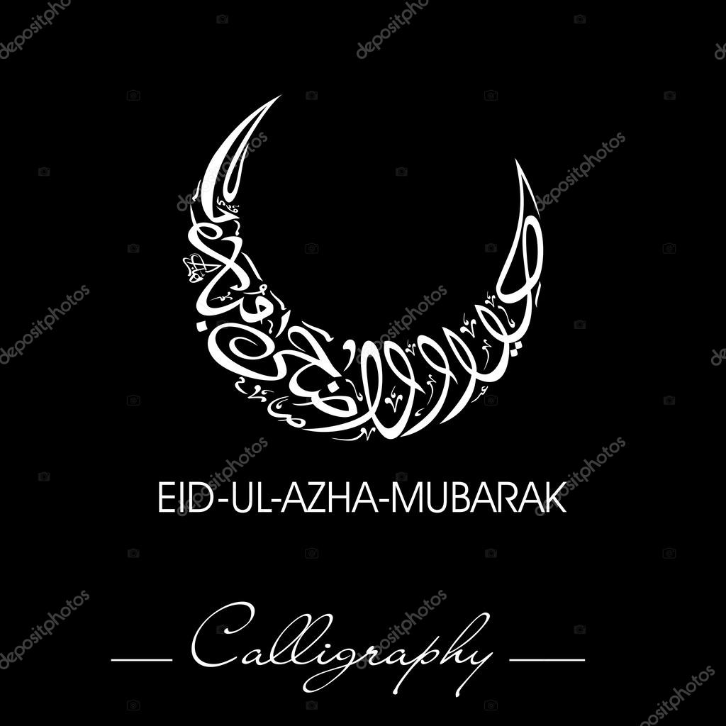 Eid ul adha mubarak or eid ul azha mubarak arabic islamic calli eid ul adha mubarak or eid ul azha mubarak arabic islamic calligraphy for muslim community festival eps 10 vector by alliesinteract kristyandbryce Image collections