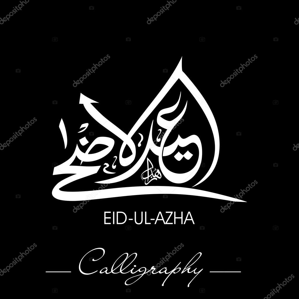 Eid ul adha or eid ul azha arabic islamic calligraphy for musl eid ul adha or eid ul azha arabic islamic calligraphy for muslim community festival eps 10 vector by alliesinteract kristyandbryce Image collections