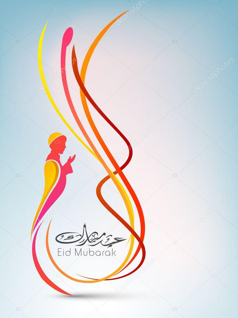 Shiny Arabic Islamic calligraphic text Eid Mubarak with illustra