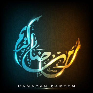 Arabic Islamic Calligraphy of colorful shiny text Ramadan Kareem