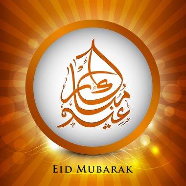 Arabic Islamic Calligraphy of shiny text Eid Mubarak on orange r
