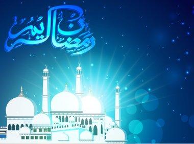 Arabic Islamic Caligraphy of text Ramadan Kareem or Ramazan Kare
