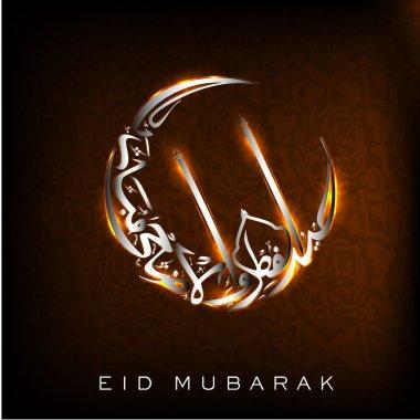 Arabic Islamic Calligraphy of shiny text Eid Mubarak in moon wit