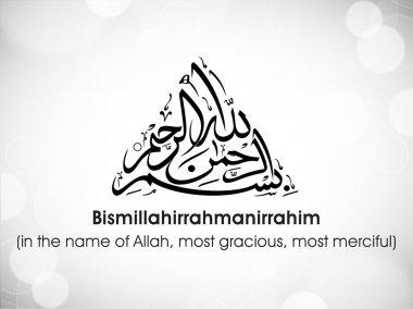 Arabic Islamic calligraphy of dua(wish) Bismillahirrahmanir rahi