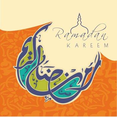 Concept for Muslim community Holy Month of Ramadan Kareem.