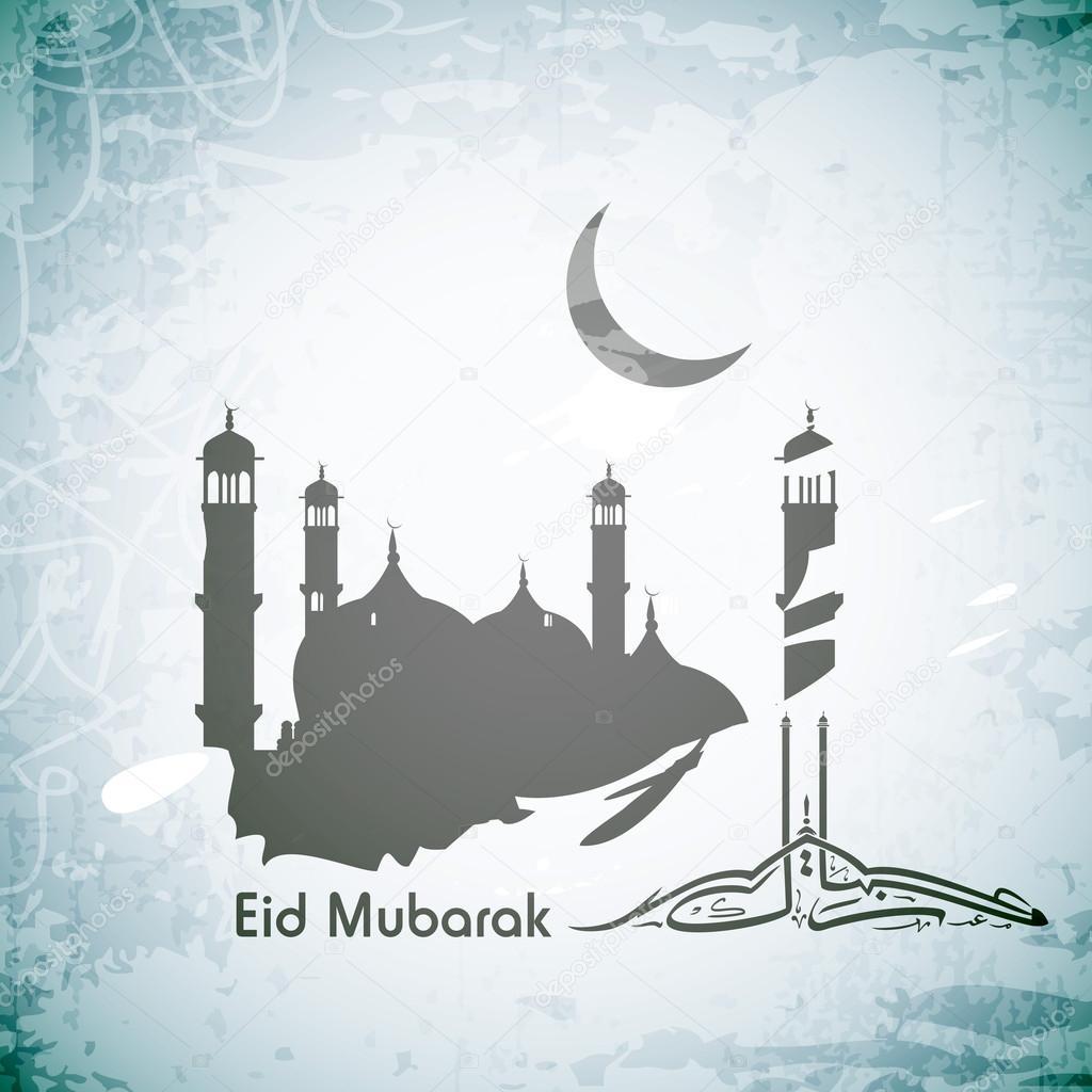 Abstract muslim community festival eid mubarak background stock abstract muslim community festival eid mubarak background stock vector 27383459 sciox Images