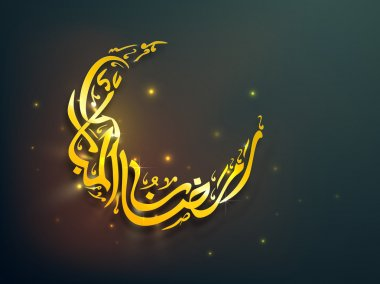 Arabic Islamic calligraphy of golden text Ramadan Kareem in moon