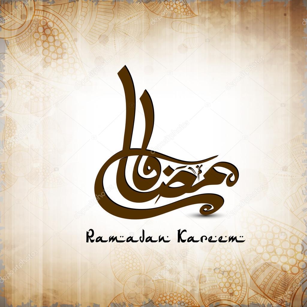 Arabic Islamic calligraphy of text Ramadan Kareem on grungy brow