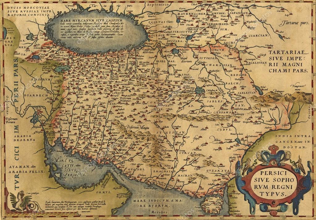 Persien Karte.Antike Karte Von Persien Stockfoto Cascoly 12744452