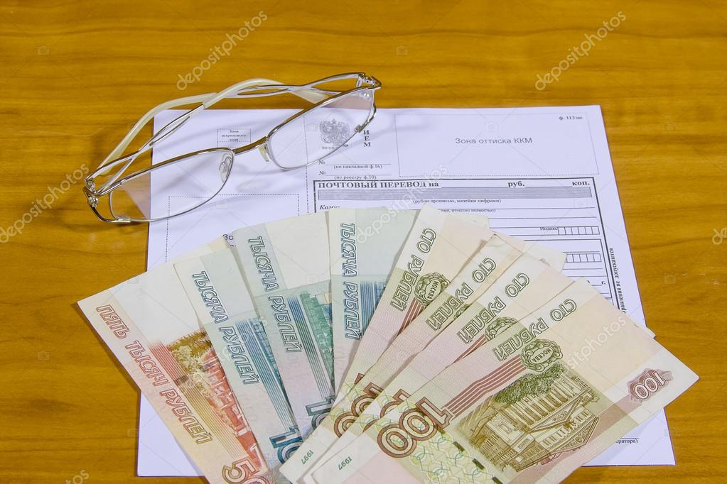 Form of post-office order, Russian roubles and glasses