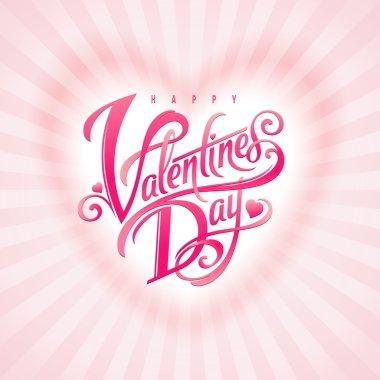 Ornate decorative Valentines day greeting - vector illustration clip art vector