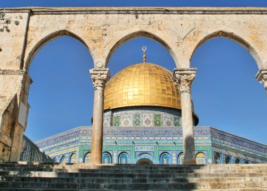 Dome of the Rock. Jerusalem, Israel.