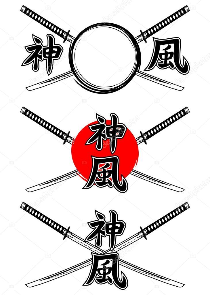 Татуировка слова  Свобода  иероглифа  Душа, сердце .