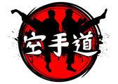 Fényképek Karate