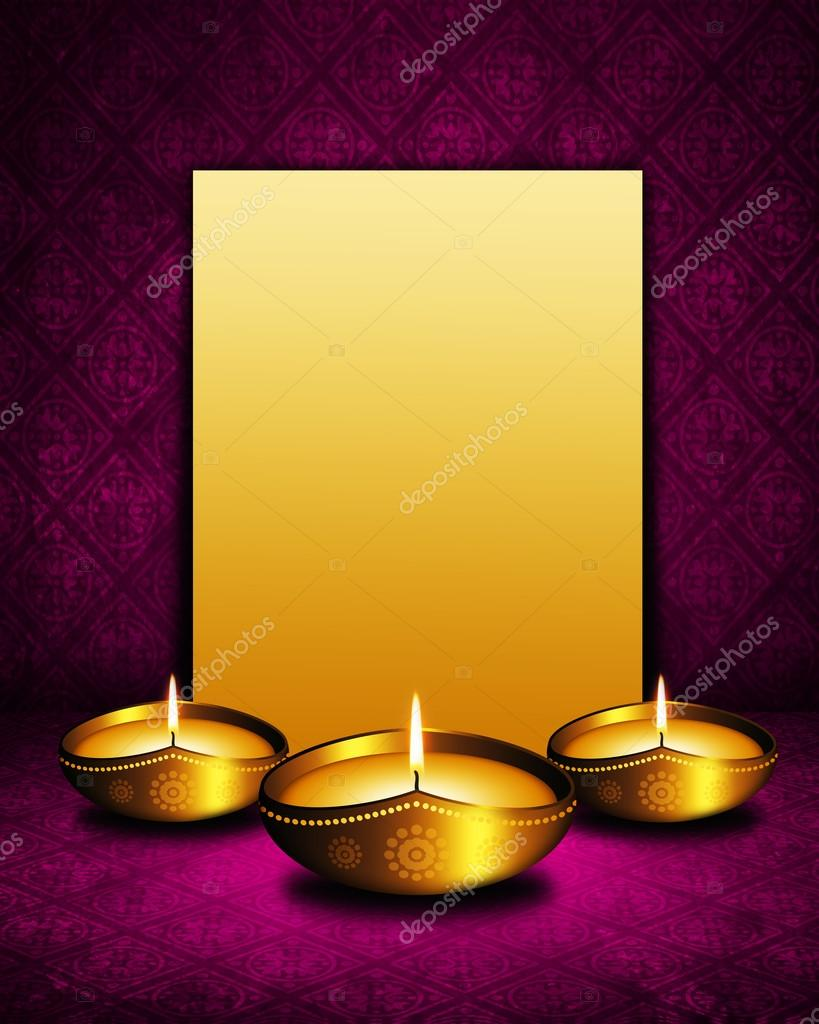 Поздравление к лампе