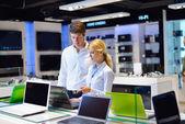 Fényképek vásárlás, fogyasztói elektronikai áruház